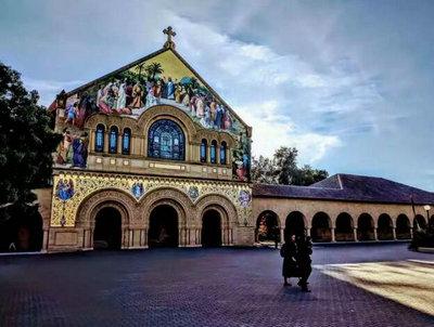 斯代文森国际高中生硅谷校区学习:斯坦福纪念教堂