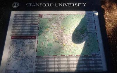斯代文森国际高中生硅谷校区学习:斯坦福地图