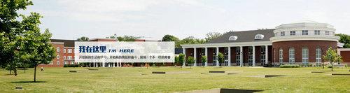 斯代文森国际学校带你详细了解美国Naviance升学系统